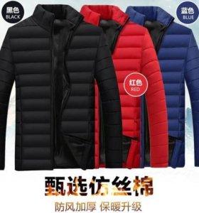 Молодежная демисезонная куртка.