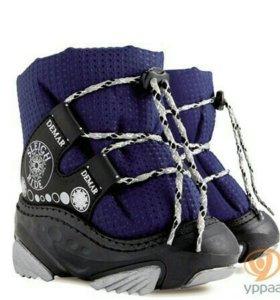 Детская обувь DEMAR