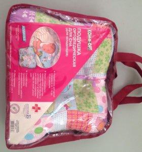 Подушка для младенца ортопедическая
