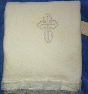 Полотенце крестильное новое