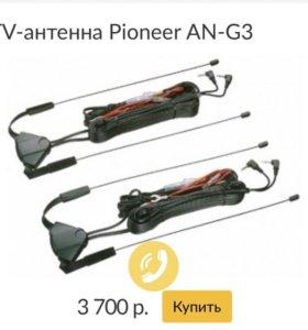 Телевизионная антенна Pioneer AN-G3 для авто
