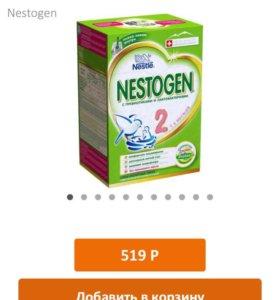Nestogen 2