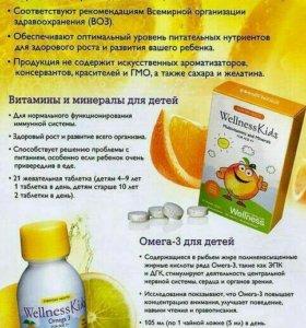 Витамины и минералы для детей, омега-3