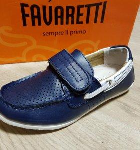 Туфли макасины