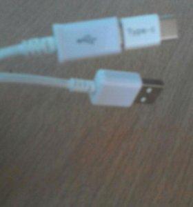 USB кабель с переходником