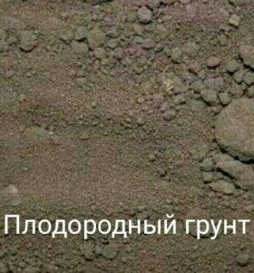 Торф, Плодородный грунт, Чернозем, Навоз...
