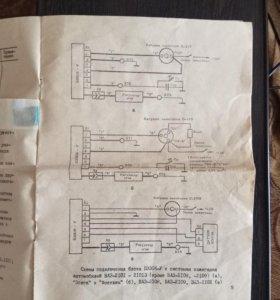 Блок электронного зажигания БЭ 30К-У