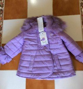 Курточка Итальянского бренда