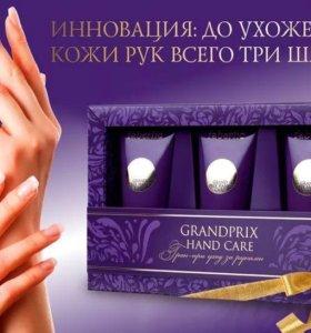 набор кремов для рук