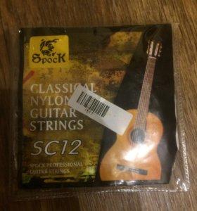 Продам новые нейлоновые струны