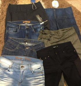 Вещи брюки джинсы срочно бренд