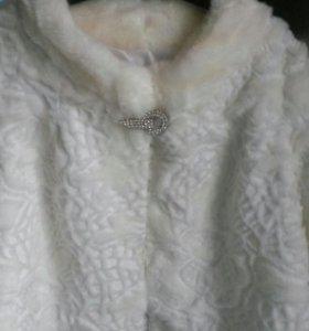 Новая свадебная шубка (жакет) цвет айвори