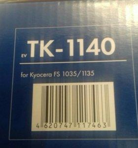 Картридж ТК-1140