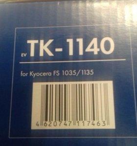 Картриджи для принтера Kyocera FS 1035/1135