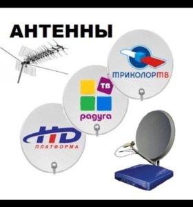 Ремонт Настройки триколор нтв+
