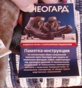 Рабочие ботинки для мужчин