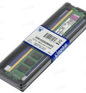 Оперативная память 2Gb, DDR3, 1333 MHz