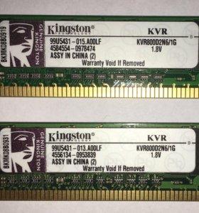 Kingston KVR800D2N6/1G x2
