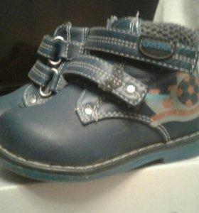 Детские ботиночки ( демисезонные)