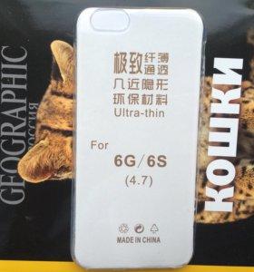 Силиконовый чехол для iPhone 6 6S