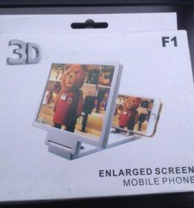 3D проектор для телефона (новый в упаковке)