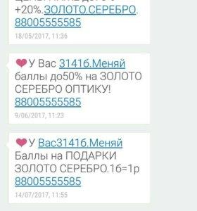 """Клубная карта в магазин """"Золотой"""""""