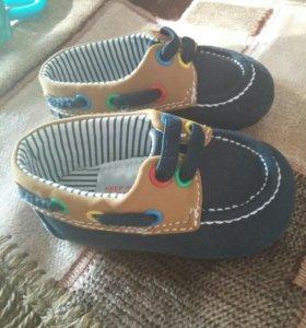 Детские ботиночки.