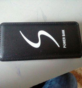 Power Bank S