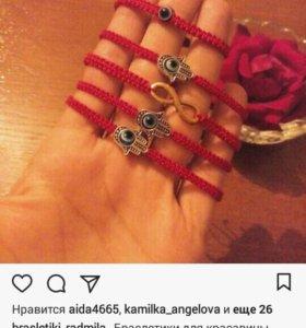 Браслеты_рука Фатимы