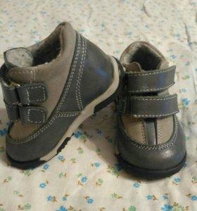 Детские ботинки р-р 19