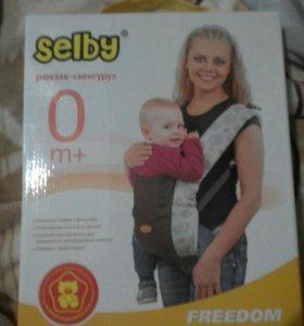 """Рюкзак-кенгуру """"Selby """""""