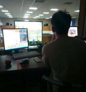 Базовые навыки видеомонтажа в Premier Pro