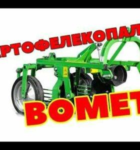 Картофеля копалка Bomet
