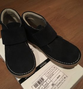 Ботинки кожаные La Redoute