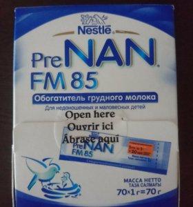 Nestle Pre NAN FM 85