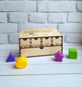 Игрушка деревянная Волшебный комодик сортер
