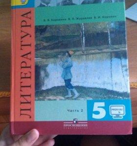 Литература 5 класса . ФГОС