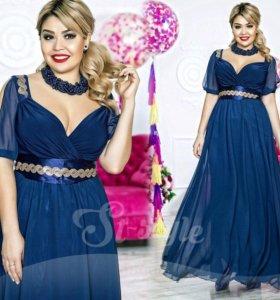 Новое платье в пол темно синее