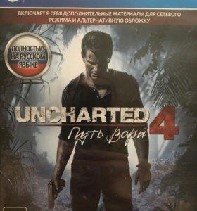 Uncharted 4:Путь вора
