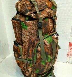 Рюкзак 75 литров Лесник. Доставка бесплатно