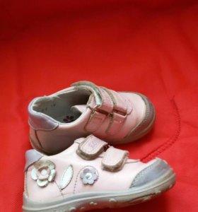 Обувь детская 21р. Фирма Котофей