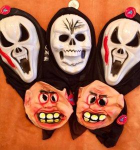 Маски на лицо на Хеллоуин НОВЫЕ