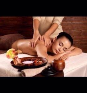Массаж! Акция в ноябре массаж всего тела 499+ лица