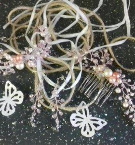 Свадебный комплект(гребень,серьги,браслет)