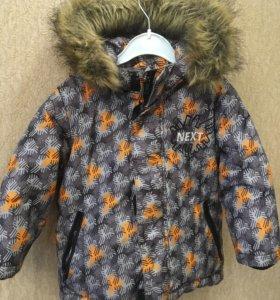Обмен- продаж. Куртка пуховик зимняя для мальчика