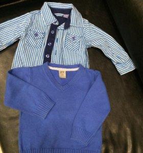 Рубашка+ джемпер на мальчика