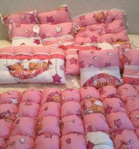 Подушки бортики и одеяло бом-бон!