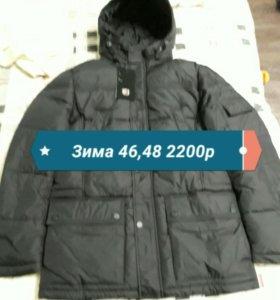 Новая, очень теплая куртка
