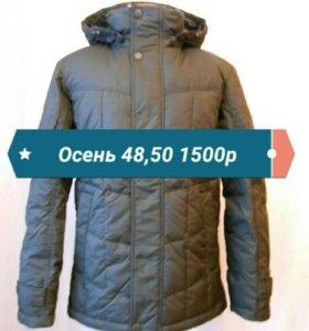 Новая куртка на осень, теплую зиму