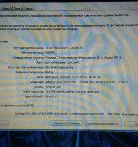 Ноутбук Asus N61Ja